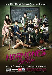 Hormones_season_1_poster